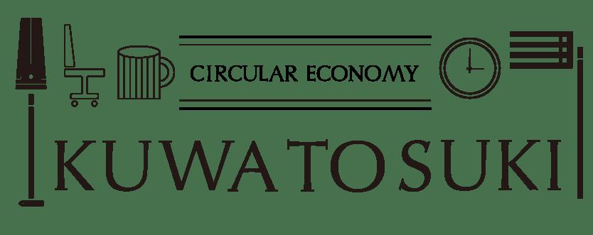 KUWATOSUKI | ANTBEE 公式ショップサイト